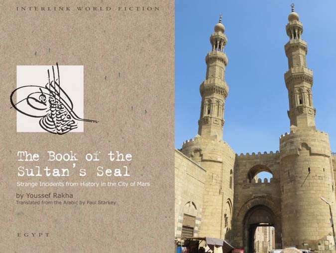 Book of the Week | The Book of the Sultan's Seal: Strange Incidents from History in the City of Mars @Sultans_Seal