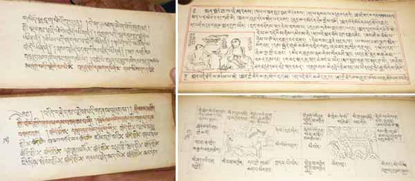 bookblast buddhist sutras mongolia