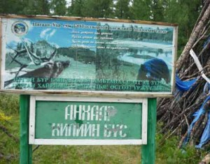 bookblast wilderness signpost