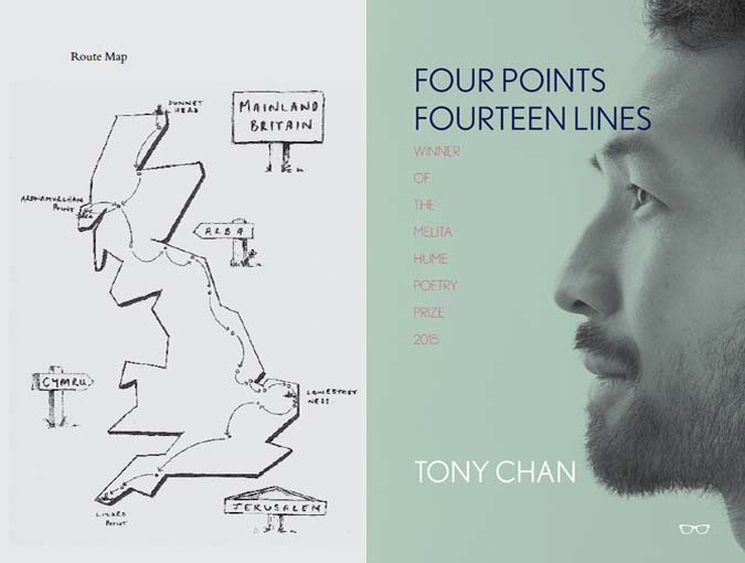Book of the Week | Four Points Fourteen Lines